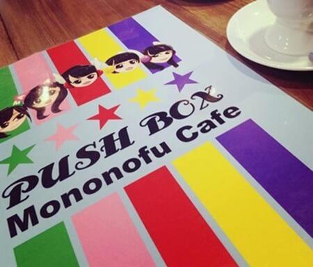 富岡製糸場のカフェ_PUSH BOX(プッシュボックス)