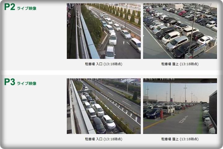 羽田 空港 駐 車場 羽田空港駐車場|長期も格安・安心の羽田駐車場つばさパーキング