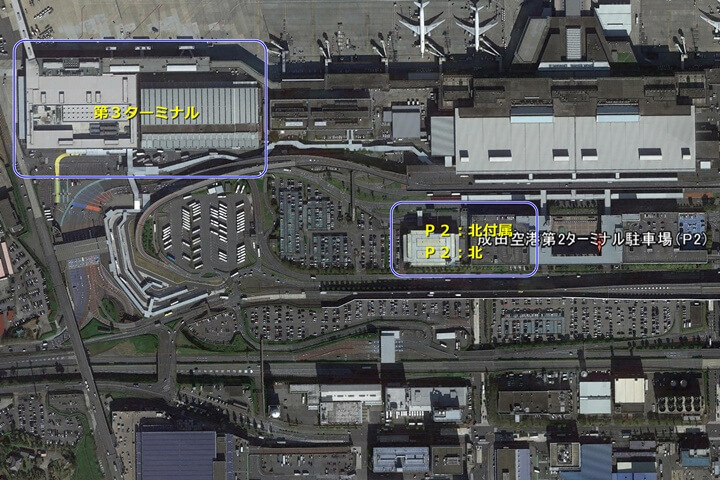 成田空港第3ターミナル近くの駐車場