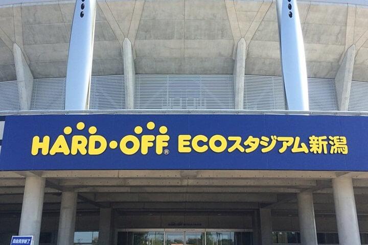 ハードオフエコスタジアムの駐車場