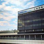 伊丹空港駐車場と予約できる駐車場の料金を徹底比較!