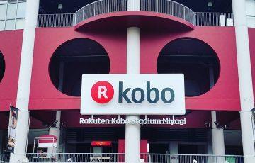 Koboパーク宮城の駐車場を予約