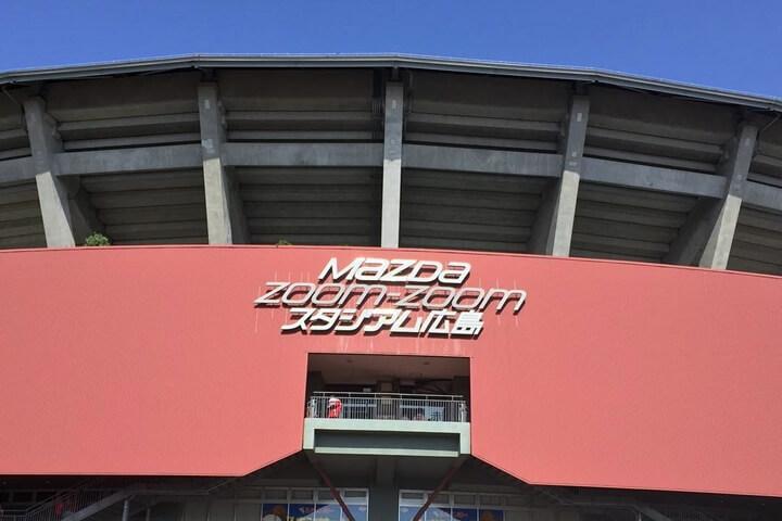 マツダスタジアム周辺で安くて使いやすい駐車場を紹介します!