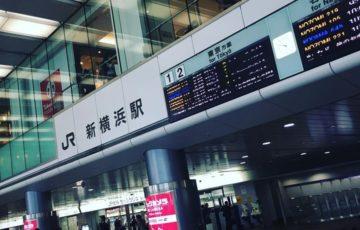 新横浜駅の駐車場でおすすめ10か所!予約できる駐車場も紹介します