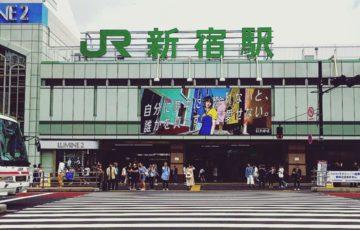 新宿駅の駐車場で空いている可能性があるパーキングまとめ