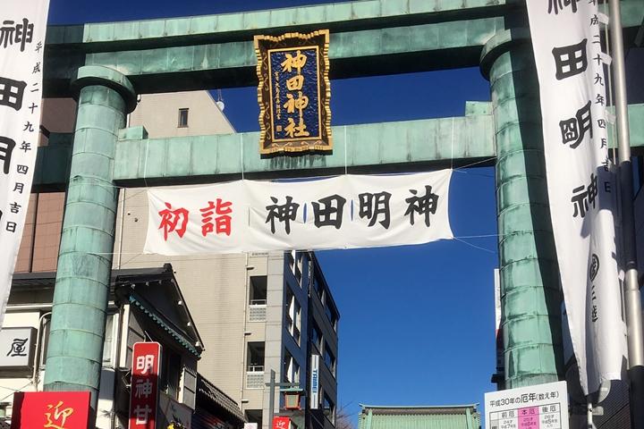 神田明神の近くの安い駐車場