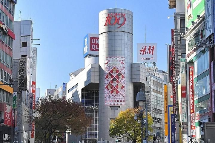 渋谷駅周辺の駐車場